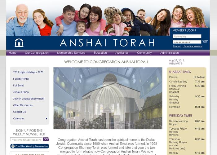 Anshai Torah - anshaitorah.org