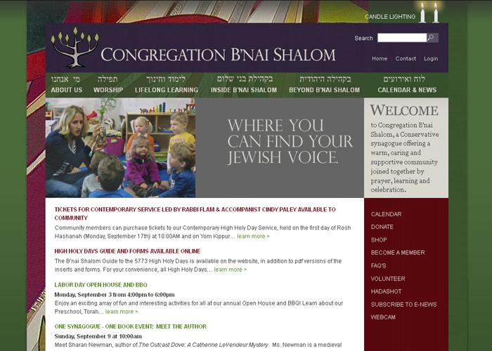 Congregation B'nai Shalom - bshalom.org