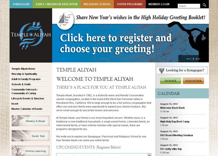 Temple Aliyah - templealiyah.org