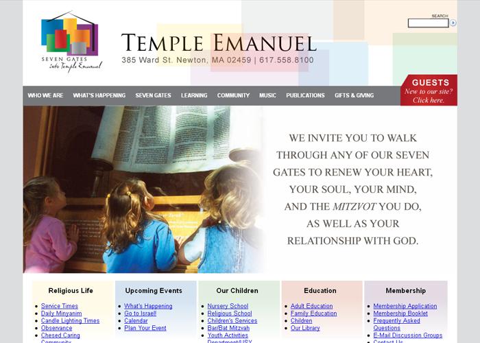Temple Emanuel - templeemanuel.com