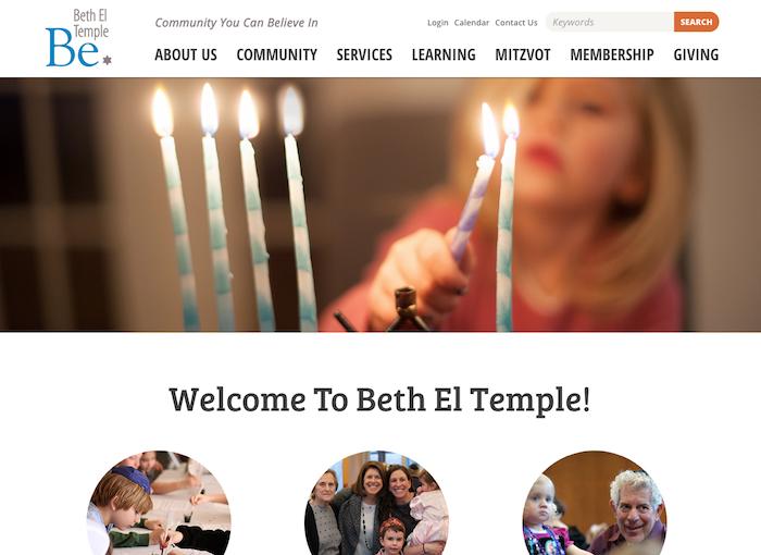 Beth El Temple