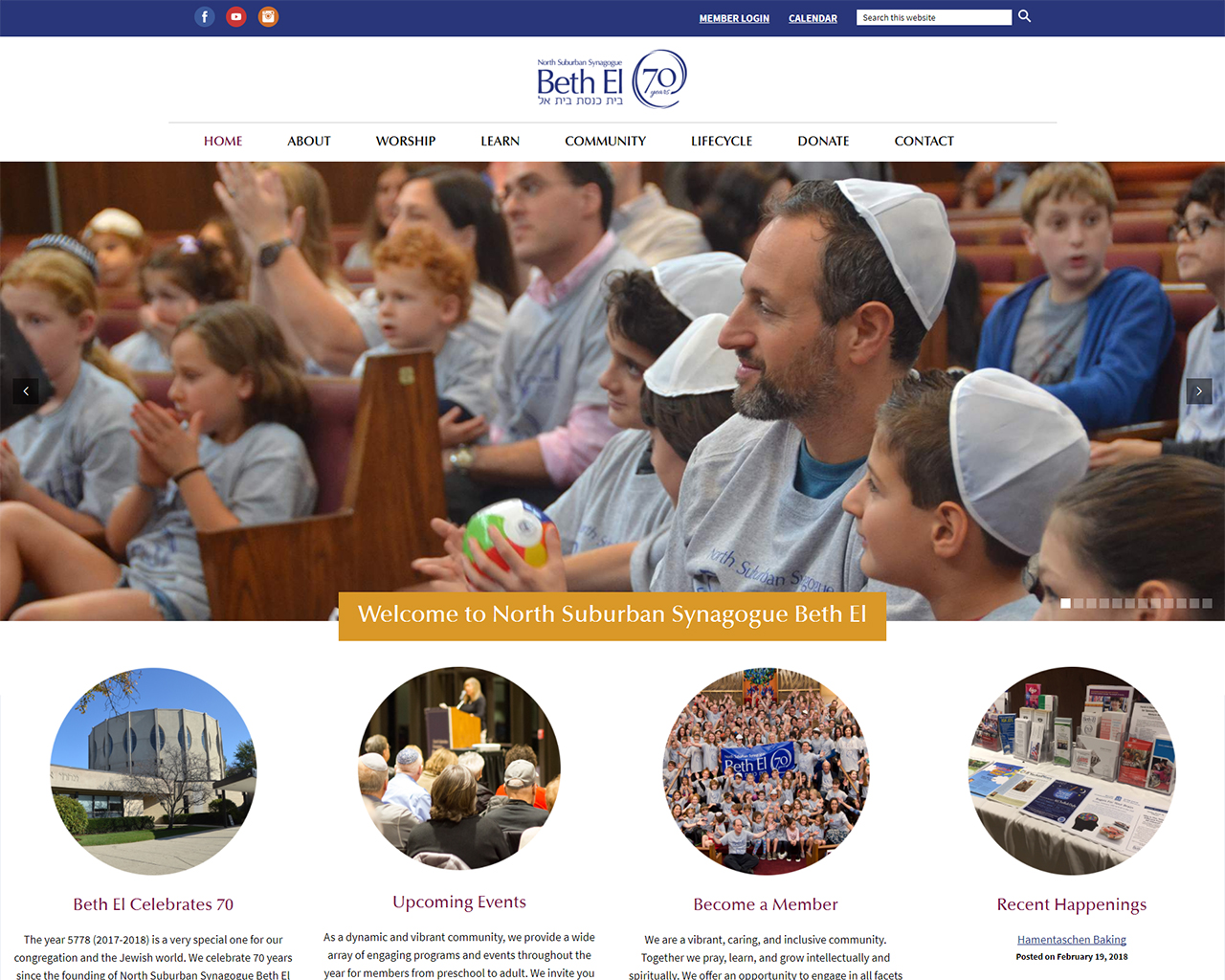 North Suburban Synagogue Beth El - synagogue website