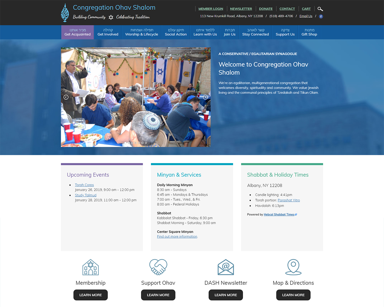 Ohav Shalom - synagogue website design