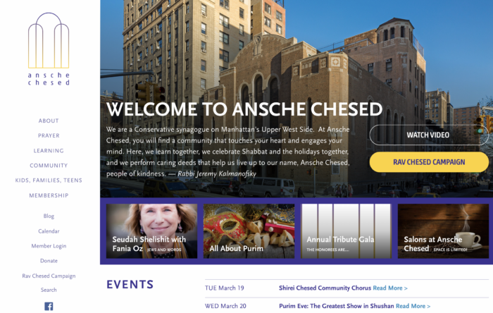 Anshe Chesed - best conservative synagogue website