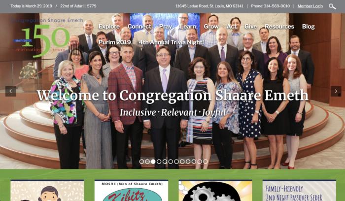 Congregation-Shaare-Emeth-Best-Synagogue-Website-Reform-design
