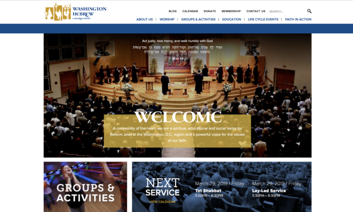 Washington-Hebrew-Congregation-Best-Reform-Synagogue-Website