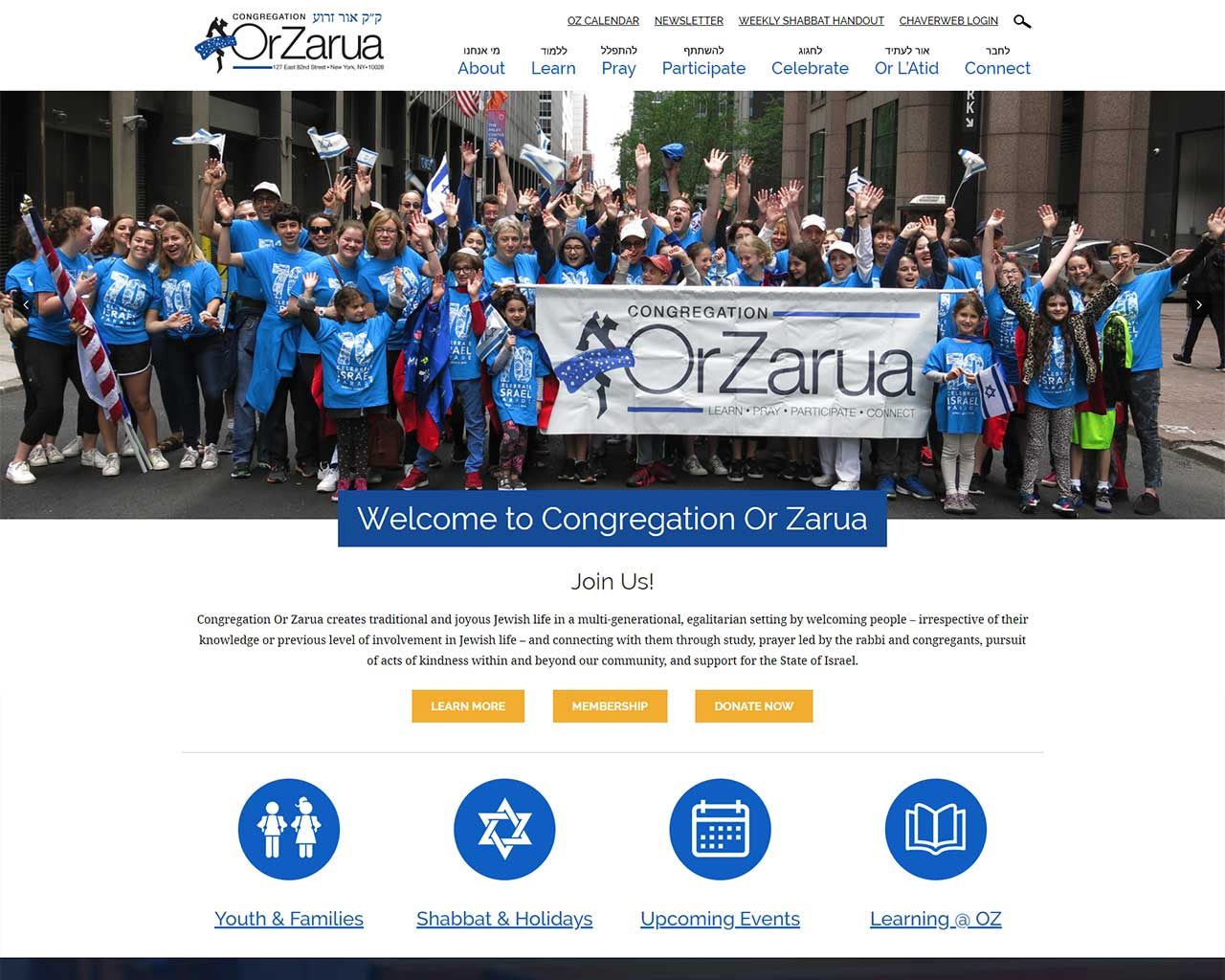 Congregation Or Zarua - synagogue website homepage